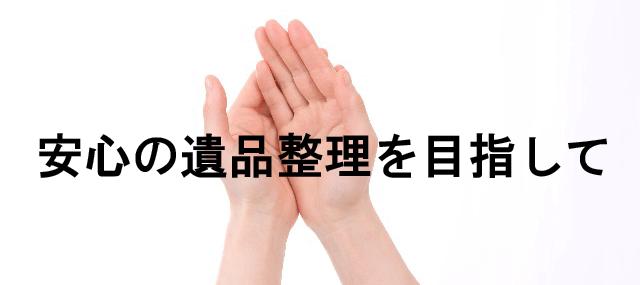 両手のひらを上に向けて水をすくうような形をした人の手