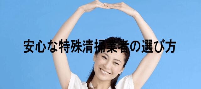 頭の上に両腕で大きく丸を作る若い女性