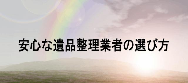 大海原にかかる虹