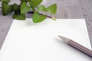 遺言書とボールペン